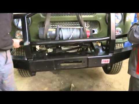 Передний бампер РИФ для UAZ Hunter 2012