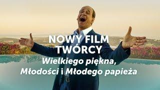 Oni (2018) zwiastun PL [#2] - w kinach od 28 grudnia