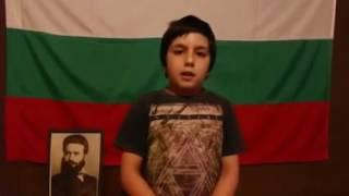 Разтърстващо! Българче в чужбина рецитира Ботев