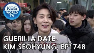 Guerilla Date: Kim Seohyung [Entertainment Weekly/2019.02.04]