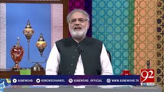 Subh E Noor - 29 July 2017 - 92NewsHDPlus