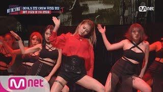 [Hit The Stage][Uncut] TWICE MomoXJYP, Shocking Transformation 'Vampire' 20160727 EP.01
