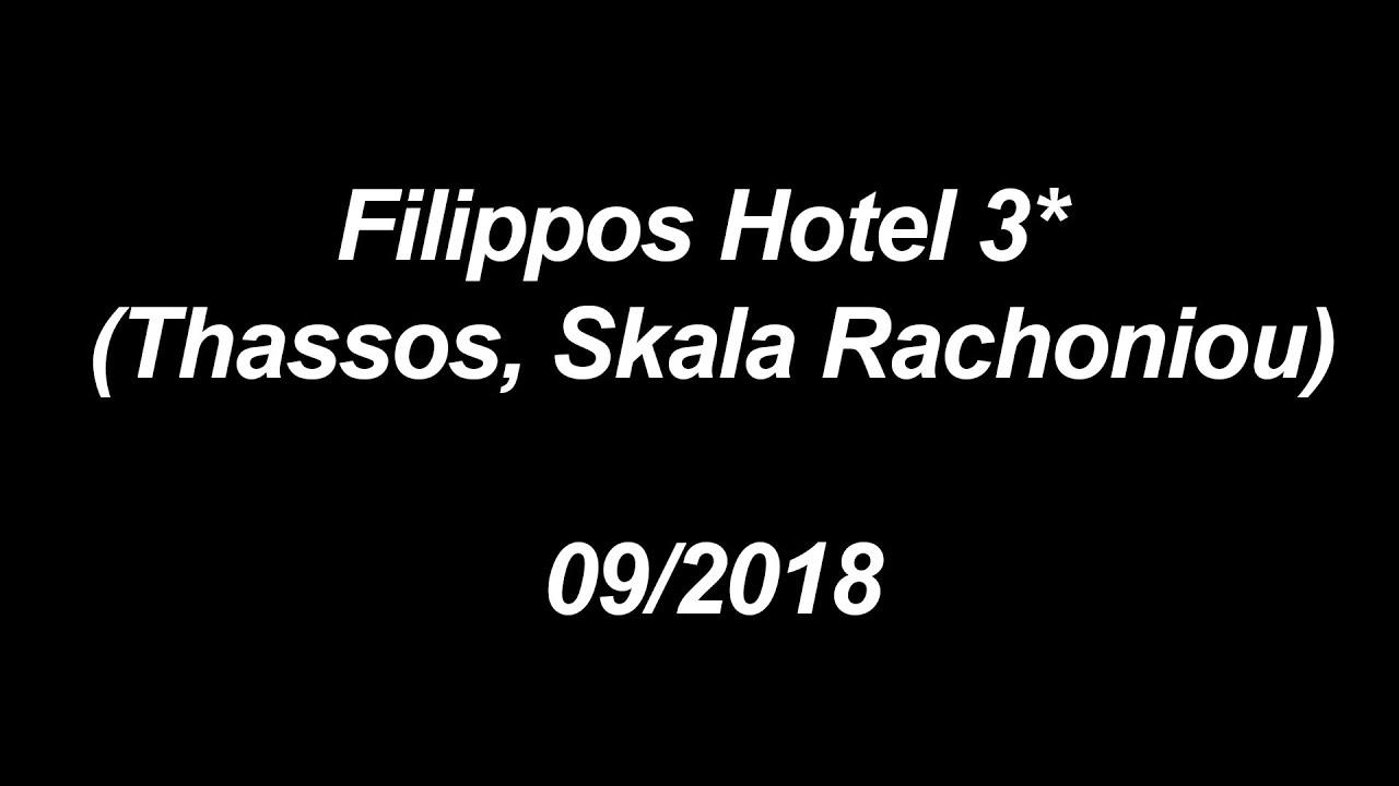 Hotel Filippos Thassos (4 / 18)