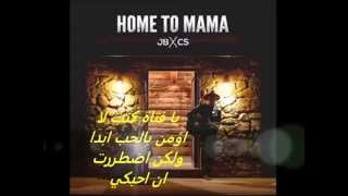 justin bieber ft cody simpson home to mama مترجمة