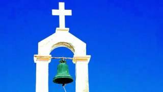 Church bell - SOUND EFFECT -