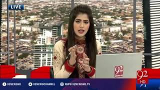 Bakhabar Subh - 04-11-2016 - 92NewsHD