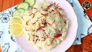 প্লেইন পোলাও | Plain Rice Pulao | Bangladeshi Pulao recipe | How To Cook Pulao