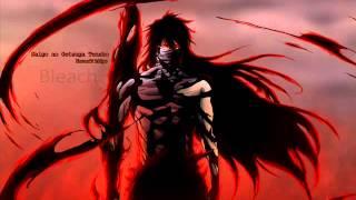 Bleach OST - B13A  Epic soundtrack