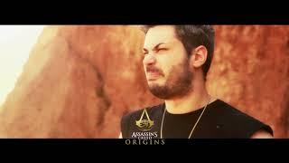Rap do Assassin's Creed Origins  (LINK COMPLETO NA DESCRIÇÃO)