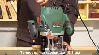 Download ultra cheap plunge router table and lift bosch pof 1200 bosch pof 1400 ace greentooth Images