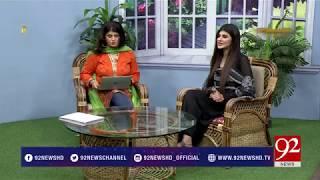 Pakistan Kay Pakwan - 27 March 2018 - 92NewsHDUK