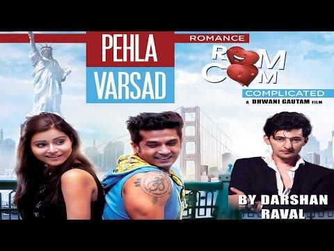 pehla-varsad-by-darshan-raval-gujarat-songs-2016-romance-complicated-red-ribbon-entertainment