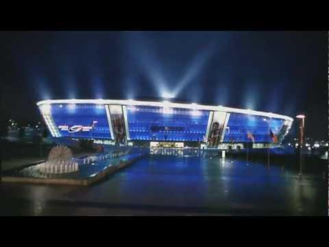EURO 2012 switch on Ukraine