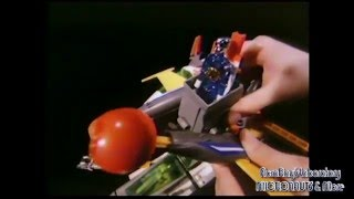 Micronauts Star Defender TV Commercial