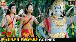Sri Rama Rajyam Tamil Movie Scenes | Balakrishna Convincing Lava Kusa | Nayanthara | Ilayaraja width=