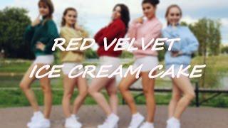 Red Velvet (레드벨벳) – Ice Cream Cake (cover by K-Sense)