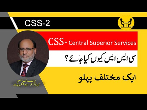 CSS 2 Why CSS by Yousuf Almas | Career Counselor