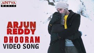 Dhooram Video Song   Arjun Reddy Video Songs   Vijay Deverakonda   Shalini