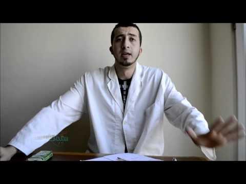 المعلمين و التعليم في الجزائر , Anes Tina