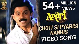 Choti Se Pyari se Nanni Se | Songs |  Anari [ Hindi ] Venkatesh,KArisma Kapoor