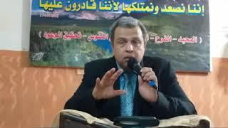 الحجارة والكلبشات النفسية للقس عماد عبد عبد المسيح