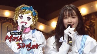 'Little Princess' is The Main Dancer of Oh My Girl, Yoo A!! [The King of Mask Singer Ep 143]