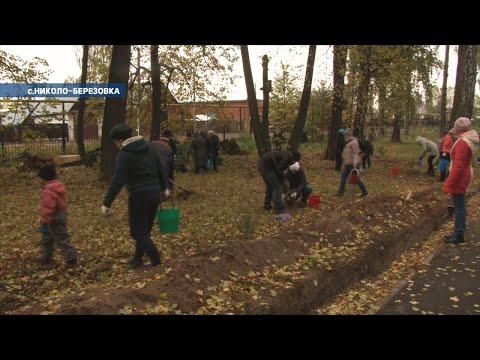 Краснокамский район стал частью «Зеленой Башкирии»