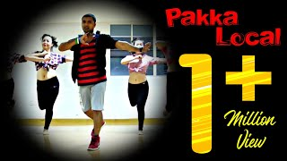 Pakka Local | Jr NTR, Kajal Aggarwal, Samantha Akkineni, Devi Sri Prasad | SK Choreography width=