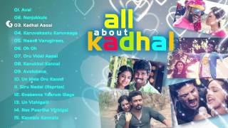 Best Love Songs   Tamil   Jukebox width=