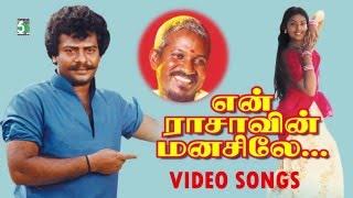 En Rasavin Manasile Tamil Movie Video Songs   Rajkiran   Meena   Ilayaraja width=