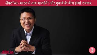 [Hindi - हिन्दी] डिजिट डेली टेक समाचार | Digit Daily Tech News (1st November 2018)