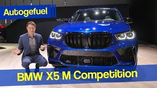 The most powerful BMW X5 is here! BMW X5M Competition reveal - Autogefuel