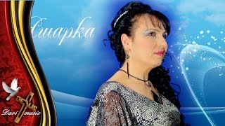 YASHARKA - RESHINEN / Яшарка - Решинен (AUDIO)