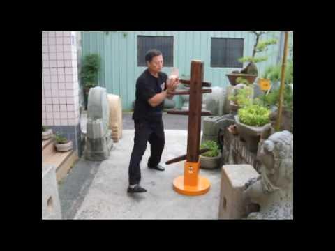 五祖謝老師的木人樁