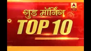 ABP TOP 10: WATCH ten major news of the day
