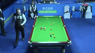 Paul Mak (CAN) VS Benjamin Tanner (UK) - International Qual - 7th World Chinese Pool Masters