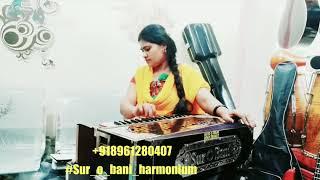 Maya lagaiche piriti sikhaiche by Sima khan/   Premium quality scale changer Harmonium +918961280407