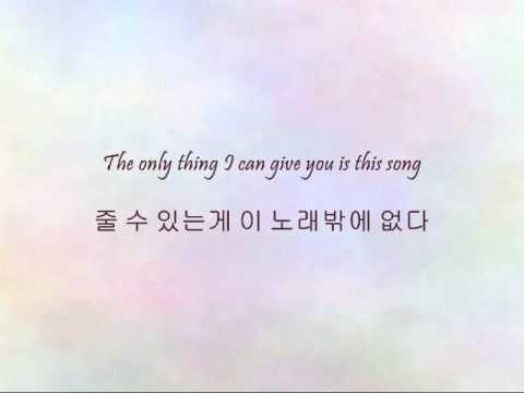 2am-this-song-han-eng-kookiecane13