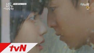 The liar and his lover (3화 선공개)'초밀착' 이현우♥조이, 전화부스가 또 해냅니다 (오늘 밤 11시 tvN 방송) 170327 EP.3