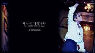 [LYRICS] VIXX Ravi (라비) FEAT. DONUTMAN - 끄덕끄덕 (HAN | ROM | ENG)