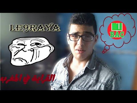 الدراسة والتعليم في المغرب، مشاركة حمزة مكظوم  في مسابقة اليوتيوبرز
