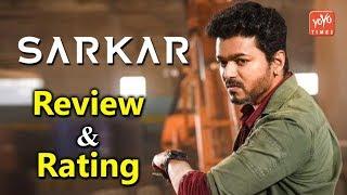 Sarkar Movie Review And Rating | Vijay Thalapathy  | Keerthy Suresh | A.R. Murugadoss | YOYO Times