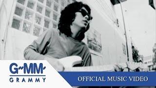 คนบ้า - LOSO【OFFICIAL MV】