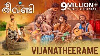 Vijanatheerame Video Song | Theevandi Movie | Nivi Viswalal | Tovino Thomas | August Cinema
