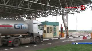Проезд по мосту через Каму подорожает.