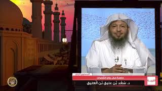 خاطرة حول علاج الشهوات ـ من محاضرات التربية الإسلامية  ـ المستوى الرابع ـ 2