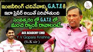Interview with Ace Academy CMD Y.V Gopala Krishna ( G.K sir ) | Eagle Education | Eagle Media Works