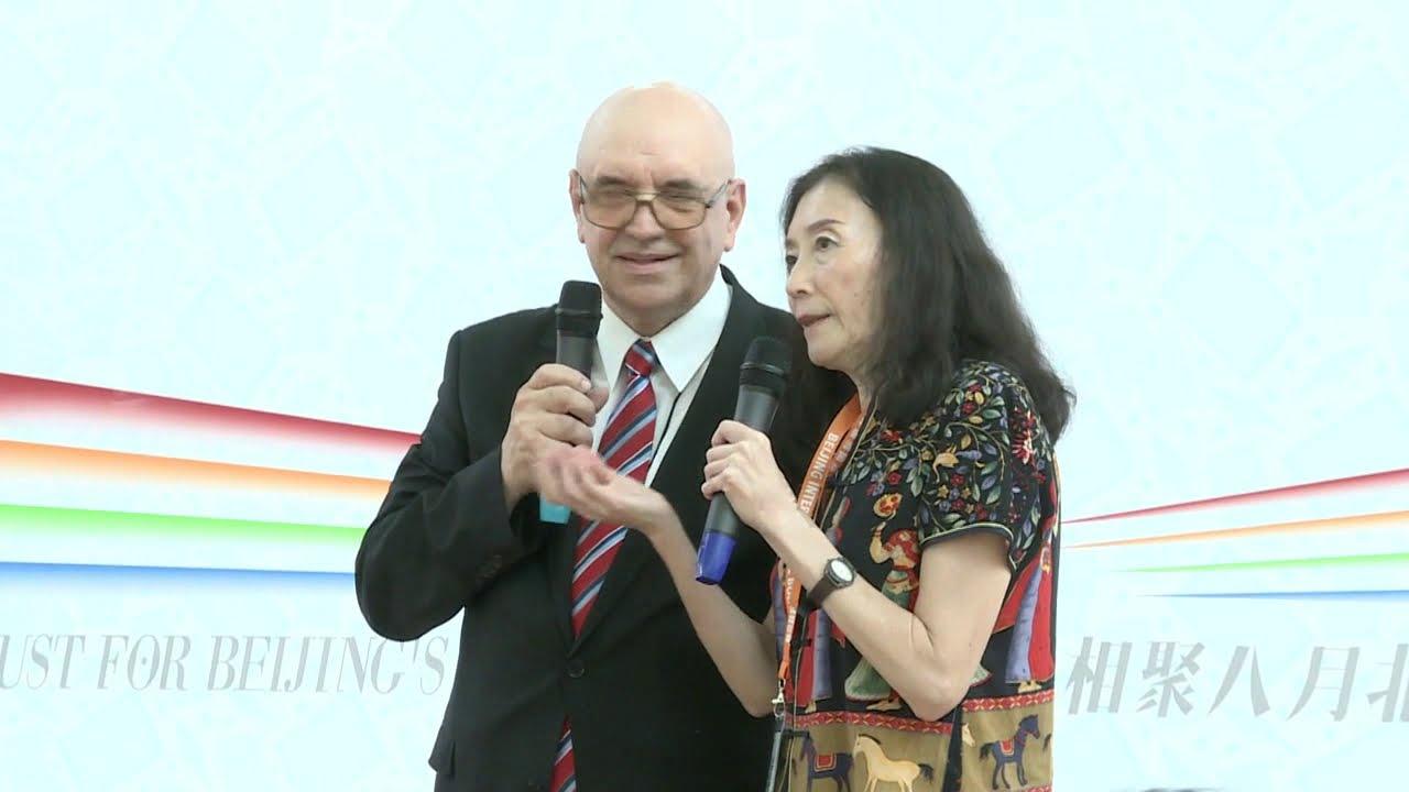 Beijing International Book Fair, 2017