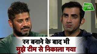 Exclusive: Gambhir's Sensational Interview, Says He Was Hurt When Dumped By Dhoni | Vikrant Gupta