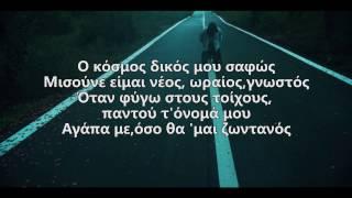 Slogan X A Flow Mobz   Underground Stars Lyrics